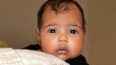 الكشف عن أول صورة لطفلة كيم كاردشيان