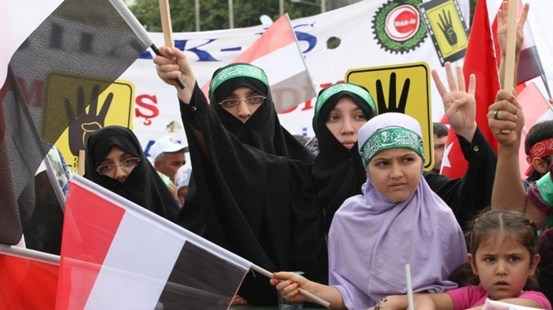 Turks protest against Egypt, Syria
