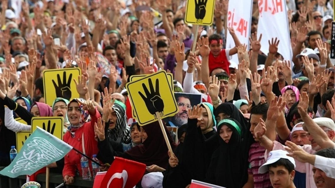 Turks protest against Egypt, Syria