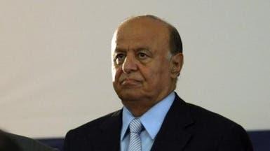 الرئيس اليمني يعيد 800 ضابط جنوبي للخدمة من التقاعد