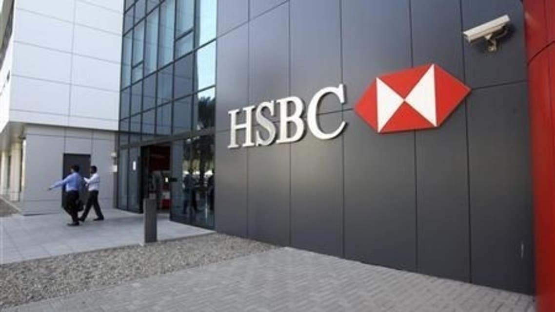 People exit an HSBC branch at Dubai Internet City in Dubai (File Photo: Reuters)