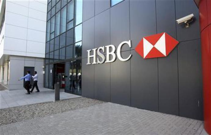 HSBC names new head of MENA debt capital markets - Al