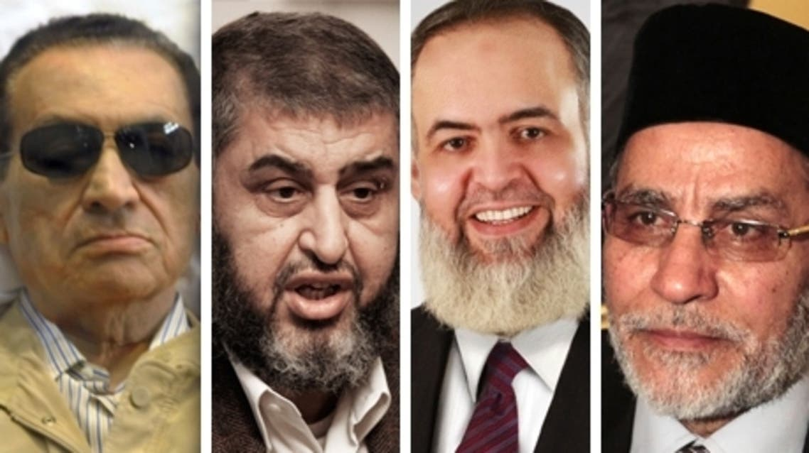 mubarak shater badie hazem (Photo courtesy: Ahram Online)