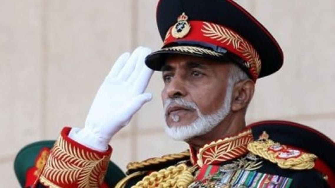 Sultan Qaboos, AFP