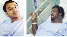 Son donates kidney to ailing father in Saudi Arabia