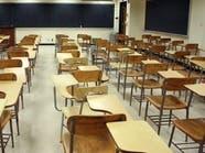 """معلمة تعاقب طالباتها بالحرمان من """"المكيف"""""""