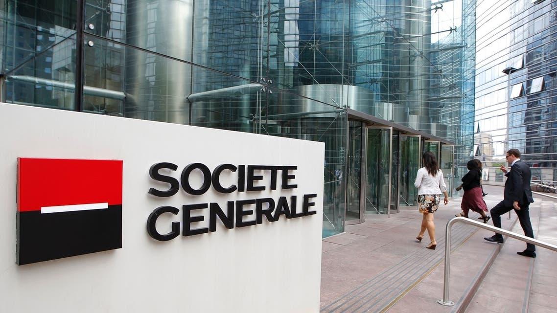 Societe Generale (File Photo: Reuters)