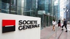 """نمو أرباح """"سوسيته جنرال"""" بـ8% لـ1.46 مليار يورو"""