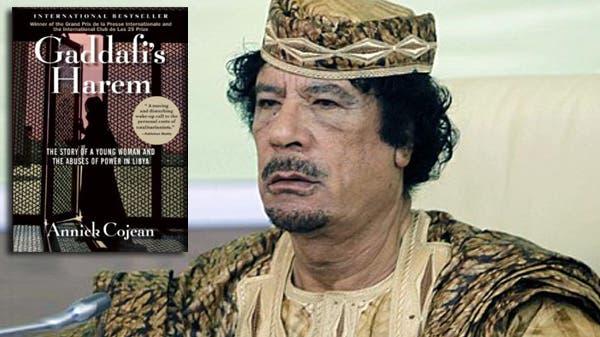 qaddafi book reuters