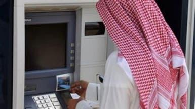 السعودية: 189 مليار ريال سحوبات عبر الصرافات الآلية