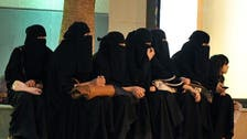 Women renting houses face gender bias in Saudi Arabia