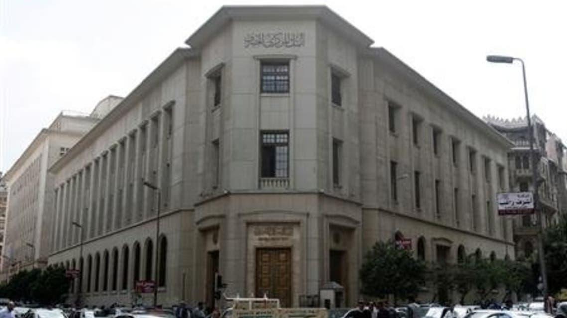Egypt central bank reuters