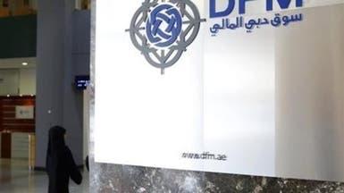 15 % ارتفاع الأرباح الفصلية لسوق دبي المالي