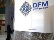 هذه أسباب تراجع سوق دبي المالي