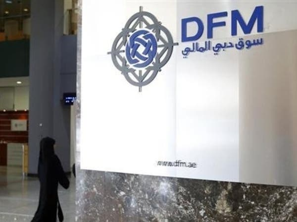 """نمو أرباح """"سوق دبي المالي"""" الفصلية 45% إلى 30 مليون درهم"""