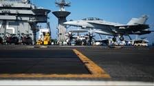 أميركا تنشر حاملة طائرات متطورة لتعزيز علاقتها باليابان