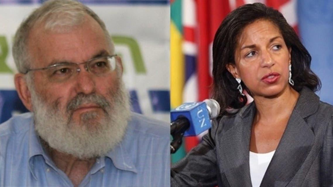Amidor and Rice (Timesofisrael/AFP)