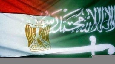 طائرة مساعدات عسكرية سعودية تحط رحالها بالقاهرة