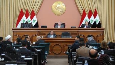 الخميني وخامنئي يشعلان عراكاً في البرلمان العراقي