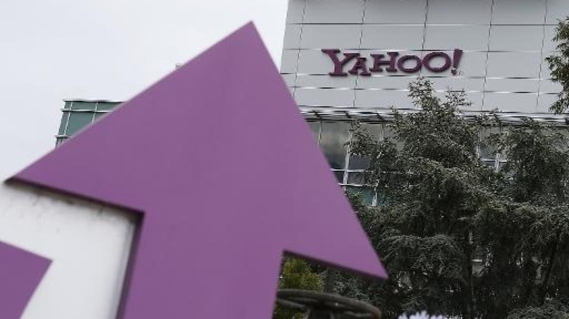 Yahoo ARFP