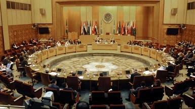 جامعة الدول العربية تدعو لهدنة في سوريا خلال العيد