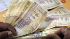 Indian rupee hits record low as confidence in government ebbs
