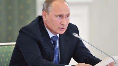 """بوتين: الادعاء بأن النظام السوري استخدم """"الكيماوي"""" هراء"""