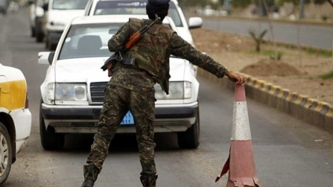 Yemeni security forces man a checkpoint in Sanaa (File Photo: Reuters)