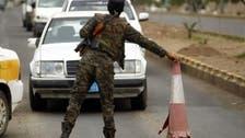Al-Qaeda in Yemen denies U.S. claims on attack plots