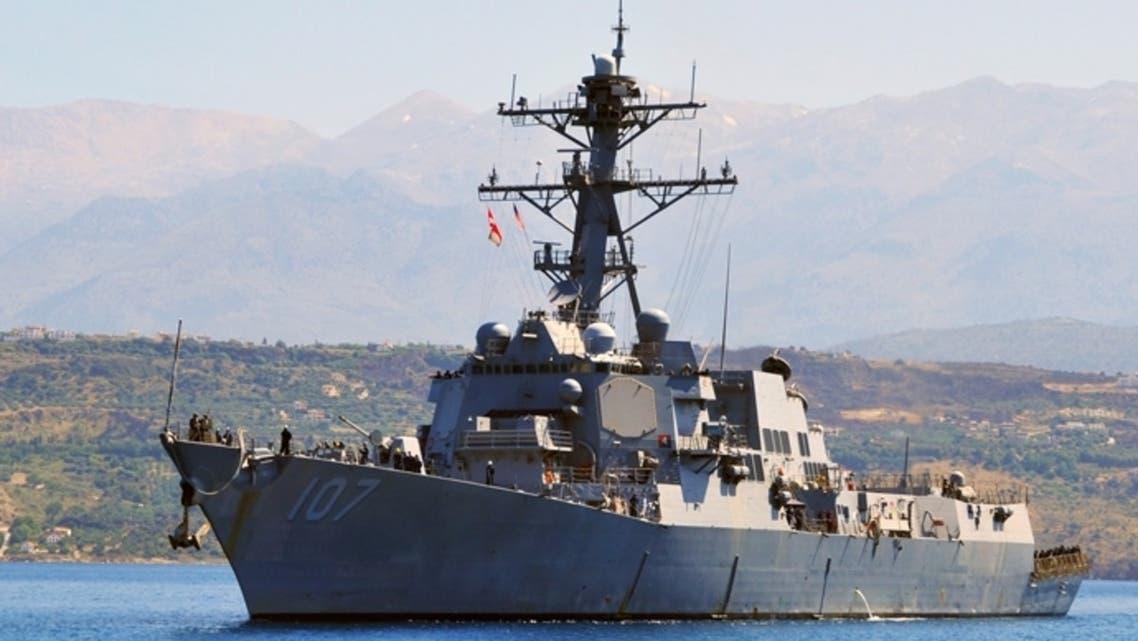 Warship (Reuters)