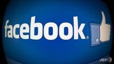 Facebook allows collaborative online photo albums