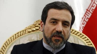 إيران ترفض زيارة مقرر حقوق الإنسان للأمم المتحدة