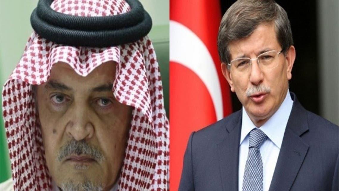 Saudi Turkey