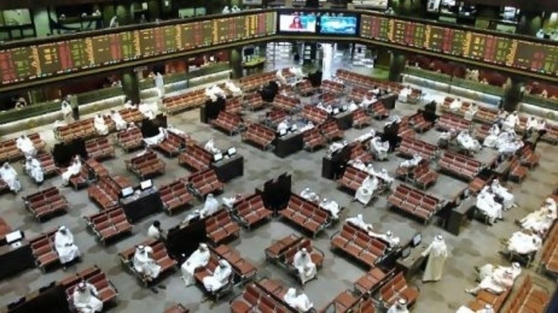 kuwait market AFP