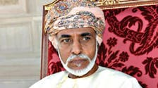 سلطان قابوس کی وفات کے بعد سلطنت عمان کا حکمراں کون ہو گا؟