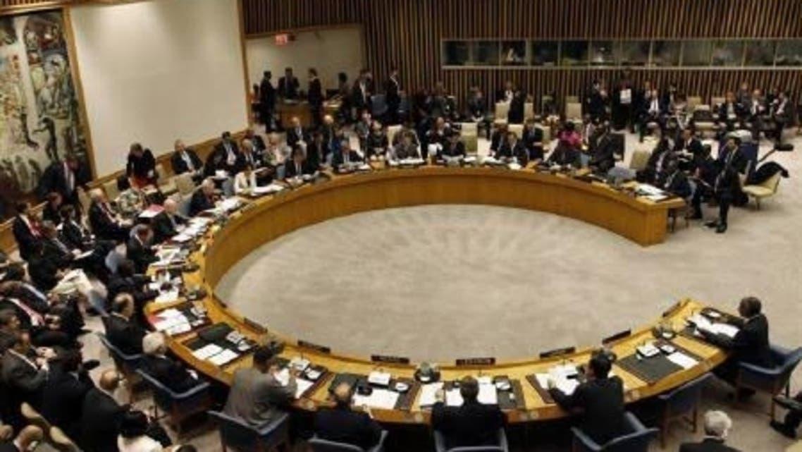 UNSC (Reuters)