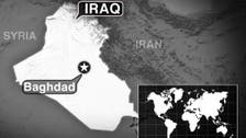 Bare-faced killer rises to fore of Iraq militancy