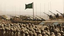 سعودی عرب کی مسلح افواج دنیا کی 17ویں اور عرب ممالک کی دوسری طاقت ور فوج قرار