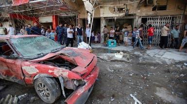 45 قتيلاً في 11 اعتداء بسيارات مفخخة في بغداد