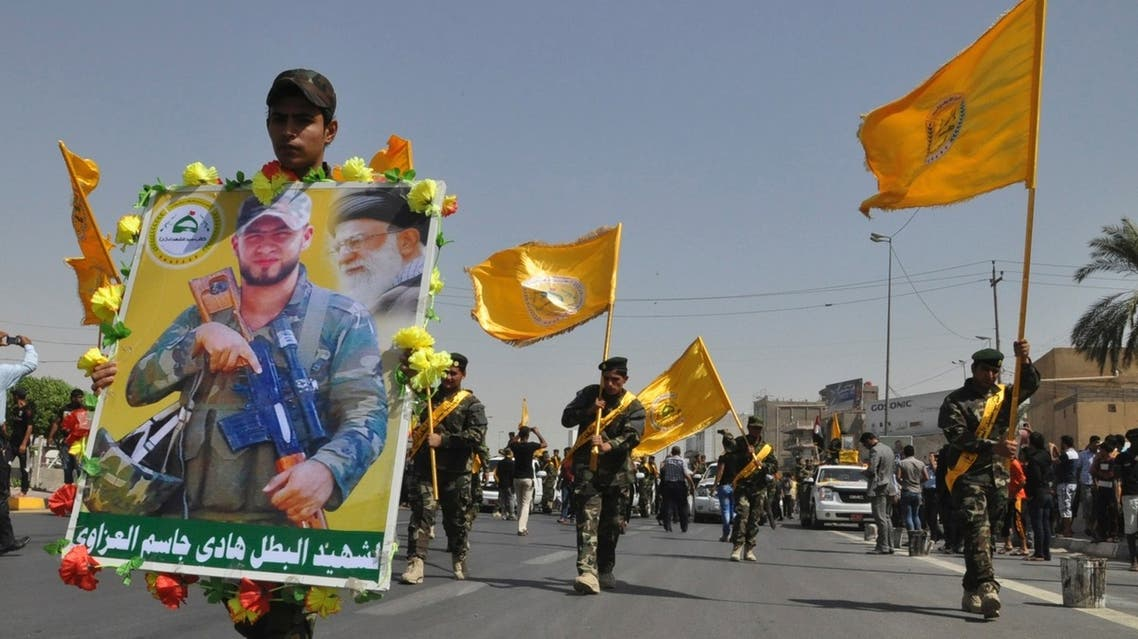 iraq syria afp
