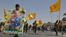 Iraq opposing strike on Syria highlights region's complexity