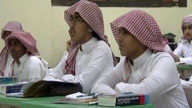 وزارة التربية تعتمد تطبيق التقنية بالمدارس