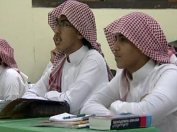 مشروعات تعليمية بأكثر من نصف مليار ريال بالطائف
