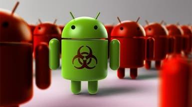 فيروس ينتقل عبر SMS يهدد أجهزة أندرويد