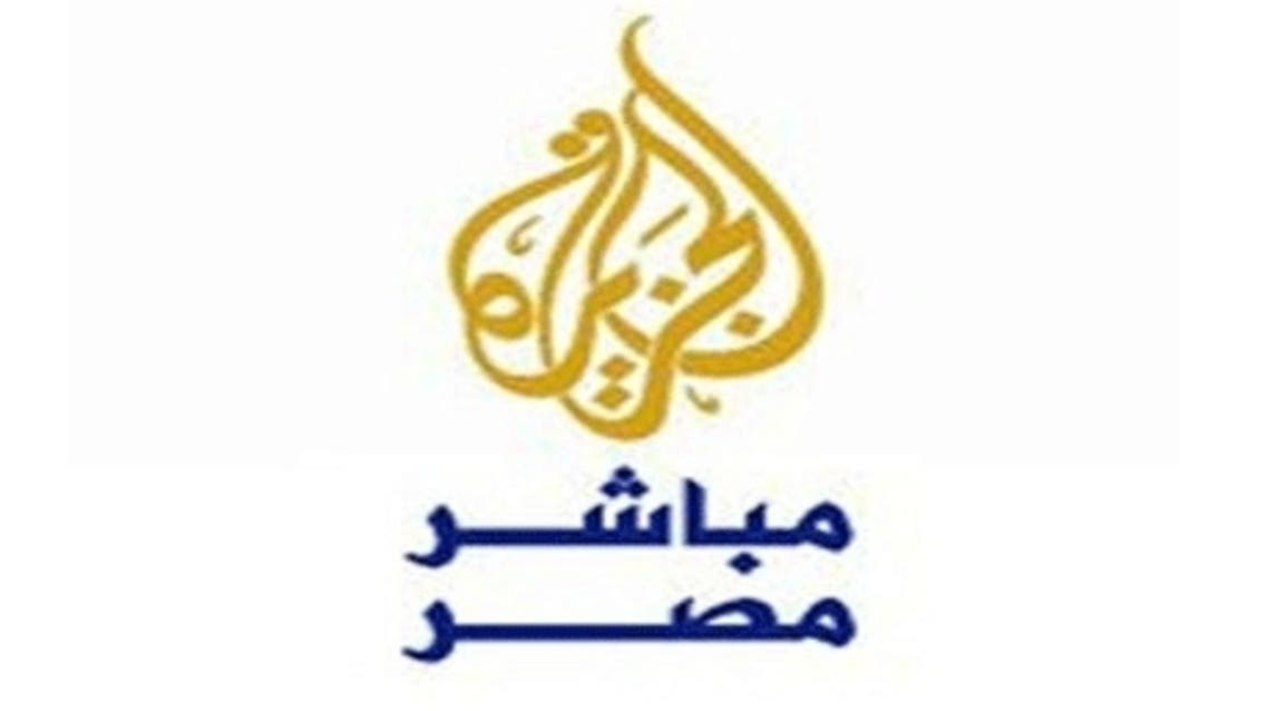 al jazeera mubasher courtesy