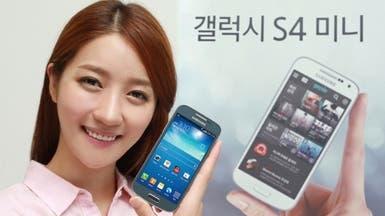سامسونغ تتخلى عن البلاستيك في صناعة هواتفها القادمة