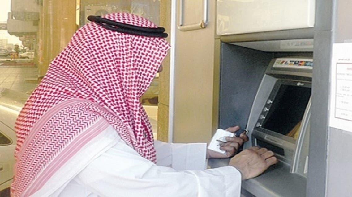 صراف آلي السعودية