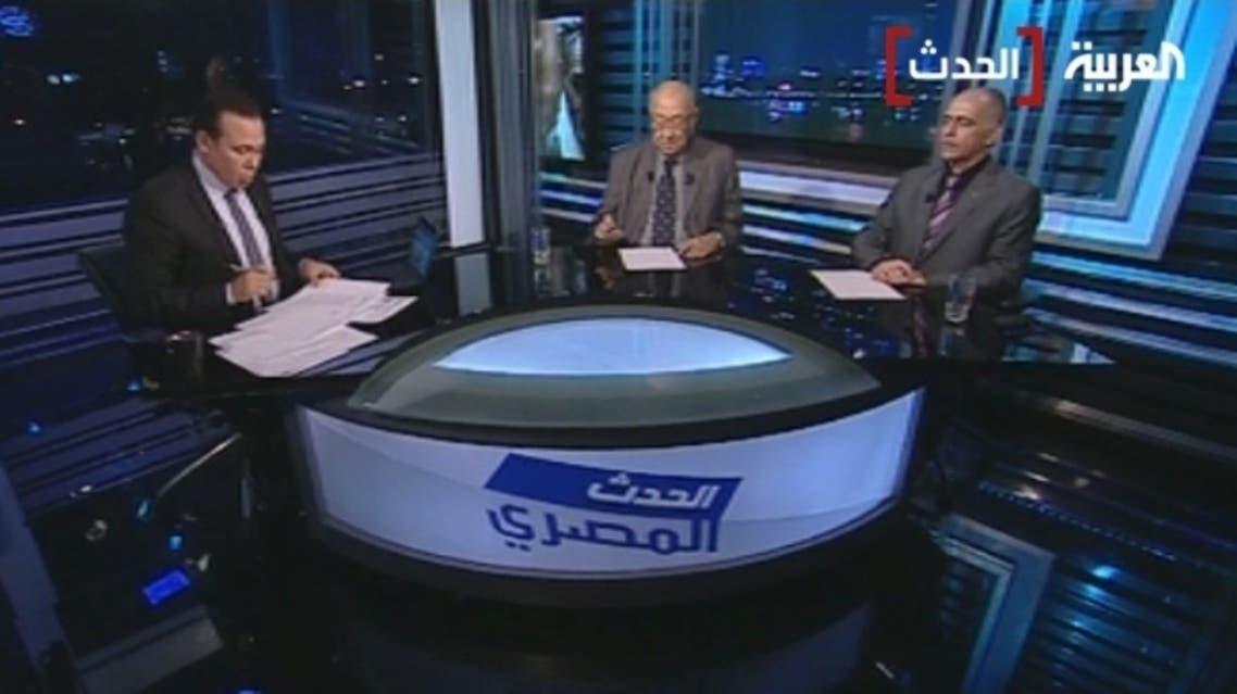 ستوديو الحدث المصري