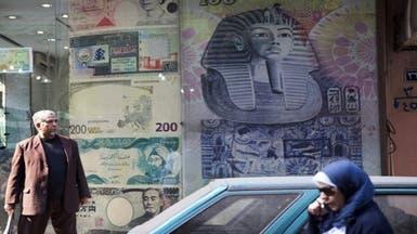 تجار الدولار بمصر يقاطعون الهواتف بعد تشديد الرقابة