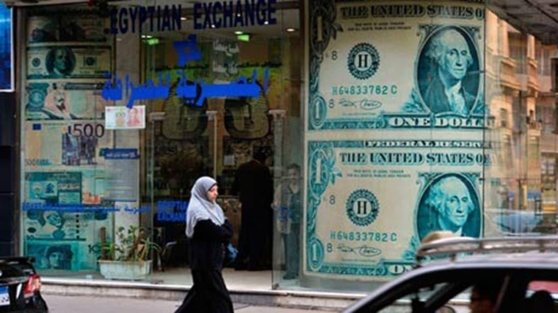 سعر صرف دولار في مصر